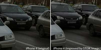 Apple iPhone 4 camera noise fixed with STOIK Imagic