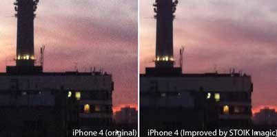 Apple iPnone 4 camera noise fixed with STOIK Imagic