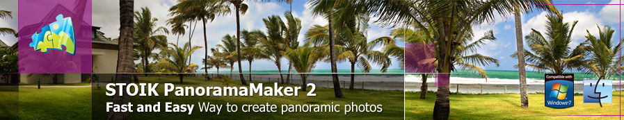 STOIK PanoramaMaker - Fast and Easy way to create panoramic photos